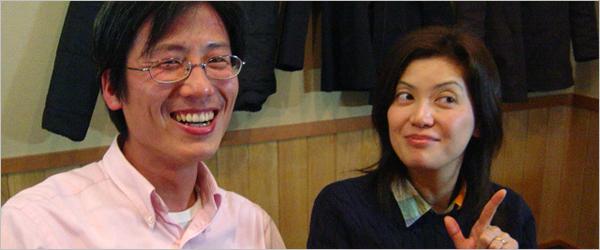 北海道 Yさまご夫婦